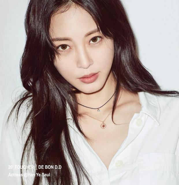 Ji Chang Wook - Kim Ji Won lăm le xuất kích, vượt mặt Nam Gong Min ở phim truyền hình Hàn tháng 11? - Ảnh 22.