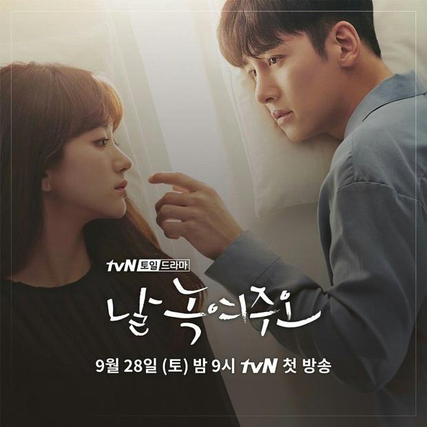 Ji Chang Wook - Kim Ji Won lăm le xuất kích, vượt mặt Nam Gong Min ở phim truyền hình Hàn tháng 11? - Ảnh 27.