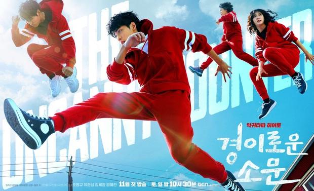 Ji Chang Wook - Kim Ji Won lăm le xuất kích, vượt mặt Nam Gong Min ở phim truyền hình Hàn tháng 11? - Ảnh 16.