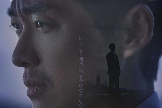 Ji Chang Wook - Kim Ji Won lăm le xuất kích, vượt mặt Nam Gong Min ở phim truyền hình Hàn tháng 11? - Ảnh 20.