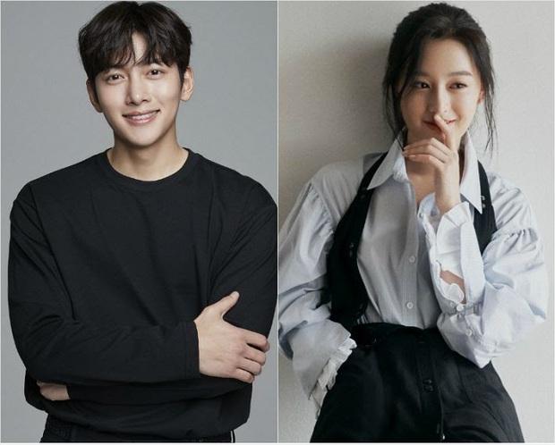 Ji Chang Wook - Kim Ji Won lăm le xuất kích, vượt mặt Nam Gong Min ở phim truyền hình Hàn tháng 11? - Ảnh 25.