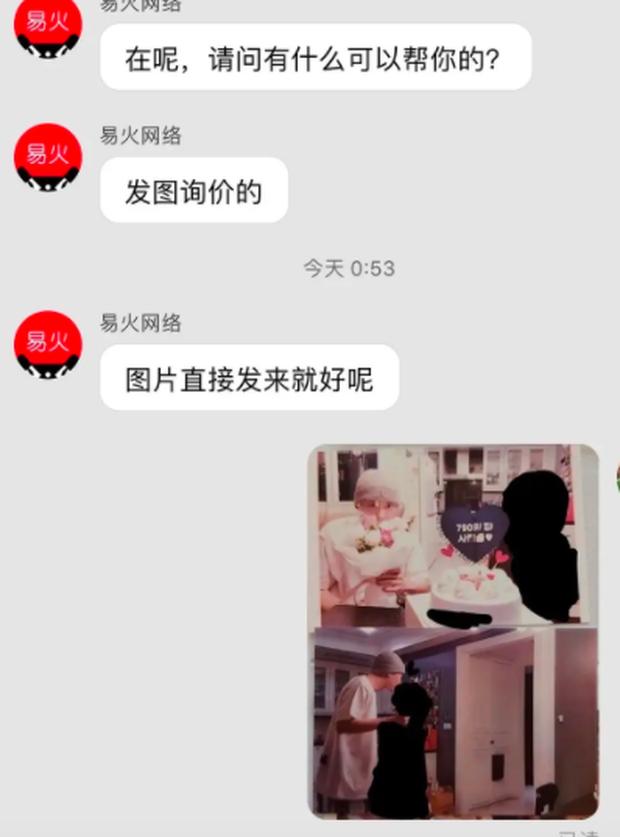Thánh soi Cbiz nhờ chuyên gia xác nhận ảnh bạn gái tin đồn dùng để tố Chanyeol là thật, phân tích loạt chi tiết chứng minh - Ảnh 2.