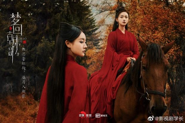 Phim nằm kho 4 năm của Ngô Cẩn Ngôn - Hứa Khải rục rịch lên sóng, netizen đổ xô nghi ngờ Vu Chính câu view? - Ảnh 7.