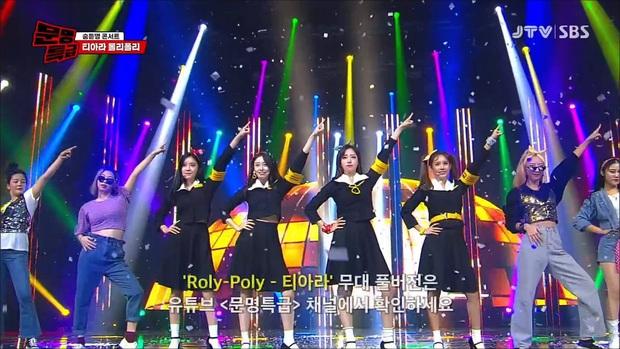T-ara tái hợp biểu diễn 2 bản hit đình đám một thời nhưng visual bùng nổ mới là điều đáng nói! - Ảnh 11.