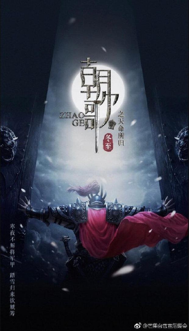 Phim nằm kho 4 năm của Ngô Cẩn Ngôn - Hứa Khải rục rịch lên sóng, netizen đổ xô nghi ngờ Vu Chính câu view? - Ảnh 10.