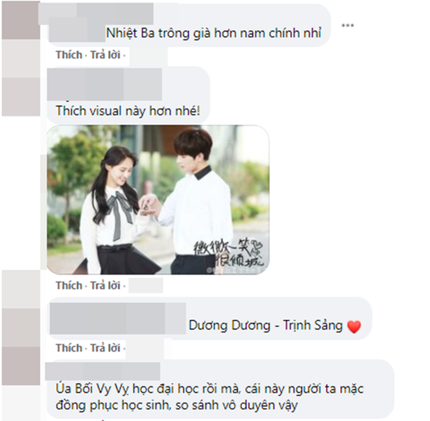 Dương Dương - Địch Lệ Nhiệt Ba diện đồ học sinh cực yêu ở phim trường nhưng netizen lại réo tên Trịnh Sảng - Ảnh 7.