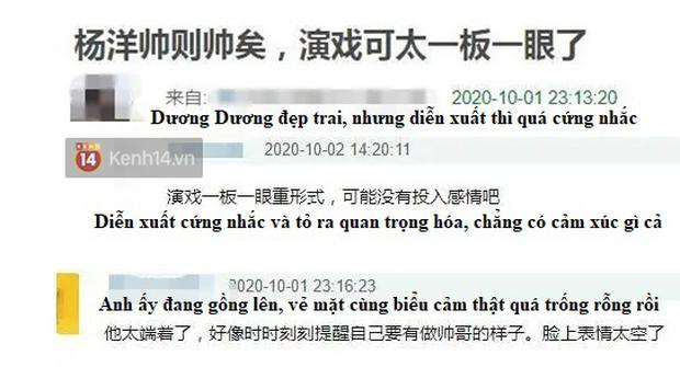 Dương Dương đơ toàn tập ở phim chống dịch Cùng Nhau, visual xịn không độ nổi diễn xuất rồi! - Ảnh 8.