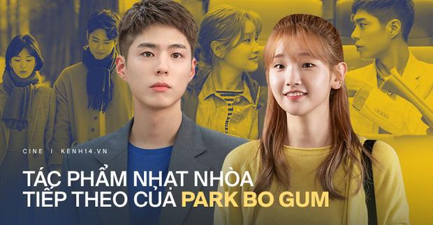 Theo vết xe đổ của Encounter, Record Of Youth tiếp tục là một cú ngã ngựa để đời của Park Bo Gum? - Ảnh 1.