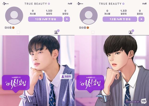 True Beauty tung hình hội trai xinh gái đẹp gây trầm trồ vì Cha Eun Woo xuất sắc y xì bản webtoon - Ảnh 2.