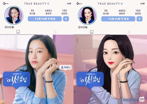True Beauty tung hình hội trai xinh gái đẹp gây trầm trồ vì Cha Eun Woo xuất sắc y xì bản webtoon - Ảnh 4.