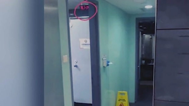 Công ty công nghệ bị chỉ trích vì lắp đồng hồ đếm giờ trong WC, sân si từng giây đi vệ sinh với nhân viên - Ảnh 3.