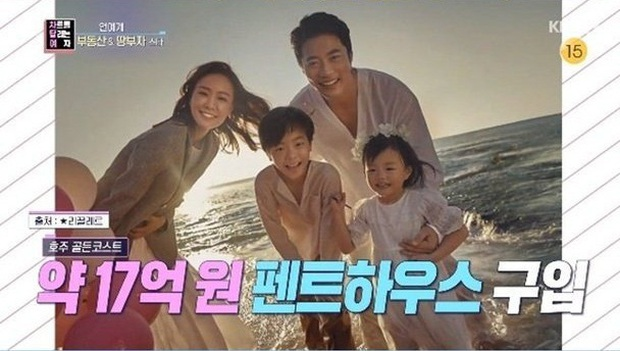 Top đại gia bất động sản Kbiz: Mợ chảnh Jeon Ji Hyun gây choáng vì mua nhà trả 1 cục, Bi Rain - Kim Tae Hee giữ vị trí nào? - Ảnh 3.