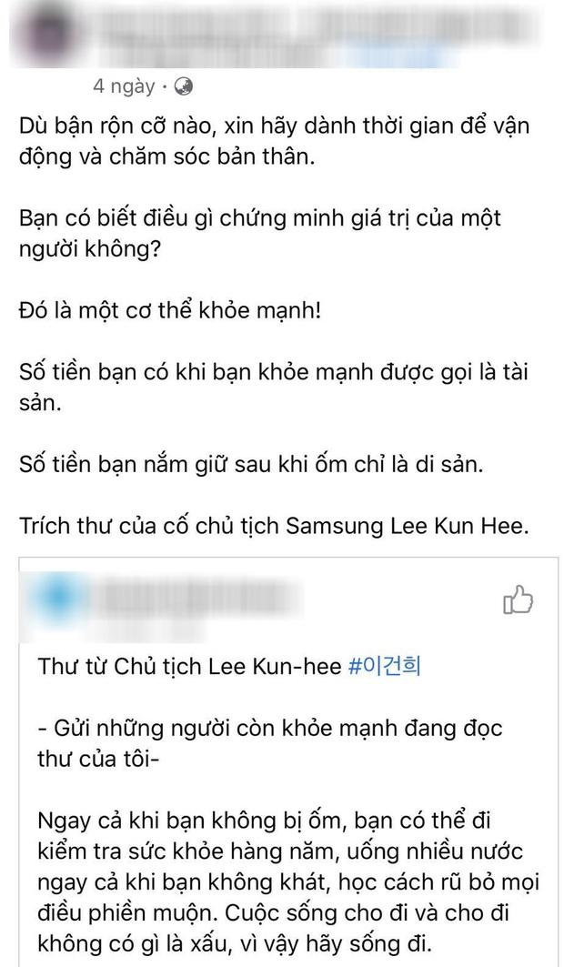 Đang được lan truyền rộng rãi nhưng đây mới là sự thật về bức thư cuối cùng của cố Chủ tịch tập đoàn Samsung - Ảnh 2.