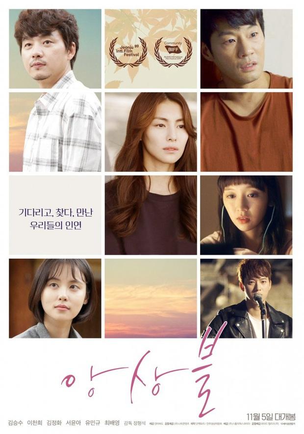 Lần đấu đóng chính phim điện ảnh, Krystal đạp đổ spotlight của chị đại Kim Hye Soo ở phòng vé Hàn tháng 11? - Ảnh 6.