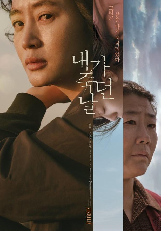 Lần đấu đóng chính phim điện ảnh, Krystal đạp đổ spotlight của chị đại Kim Hye Soo ở phòng vé Hàn tháng 11? - Ảnh 9.