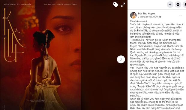 NSX phim Kiều đăng tút giữa bão lùm xùm: Phim là tác phẩm phái sinh, không phải bản sao Truyện Kiều! - Ảnh 3.
