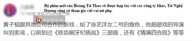 Hoàng Tử Thao vô cớ bị ném đá vì comeback hậu chịu tang bố, ai cũng cần sống và tiếp tục cố gắng mà! - Ảnh 1.
