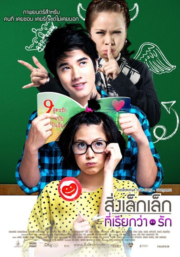 7 bi kịch tình đầu đẫm nước mắt trên màn ảnh châu Á: Đều là bệ phóng sự nghiệp của loạt mỹ nhân từ Baifern đến Trần Nghiên Hy - Ảnh 2.
