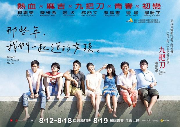 7 bi kịch tình đầu đẫm nước mắt trên màn ảnh châu Á: Đều là bệ phóng sự nghiệp của loạt mỹ nhân từ Baifern đến Trần Nghiên Hy - Ảnh 14.