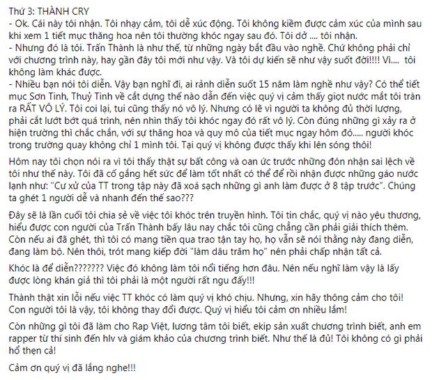 Trấn Thành chính thức lên tiếng sau ồn ào khóc tại Rap Việt: Thành thật xin lỗi nếu việc Trấn Thành khóc có làm quý vị khó chịu - Ảnh 6.