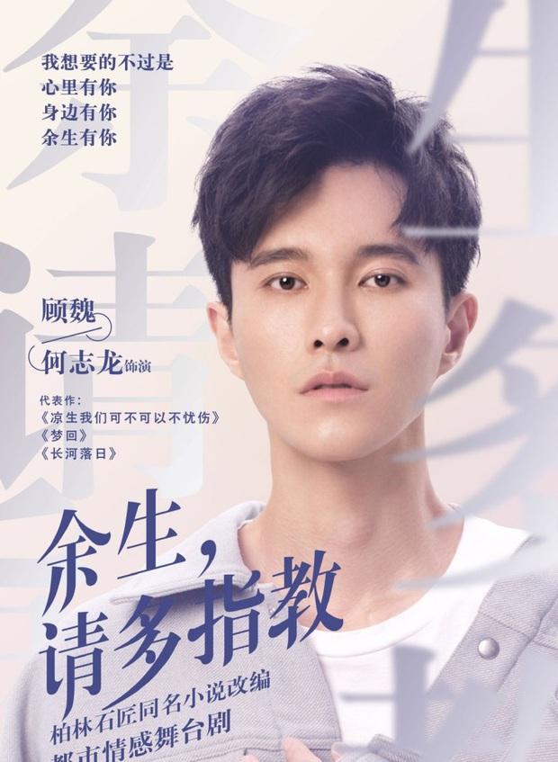 Phim mới của Dương Tử chưa chiếu mà bản nhạc kịch đã hot rần rần, gây chú ý không kém là nữ chính cưa sừng làm nghé - Ảnh 1.