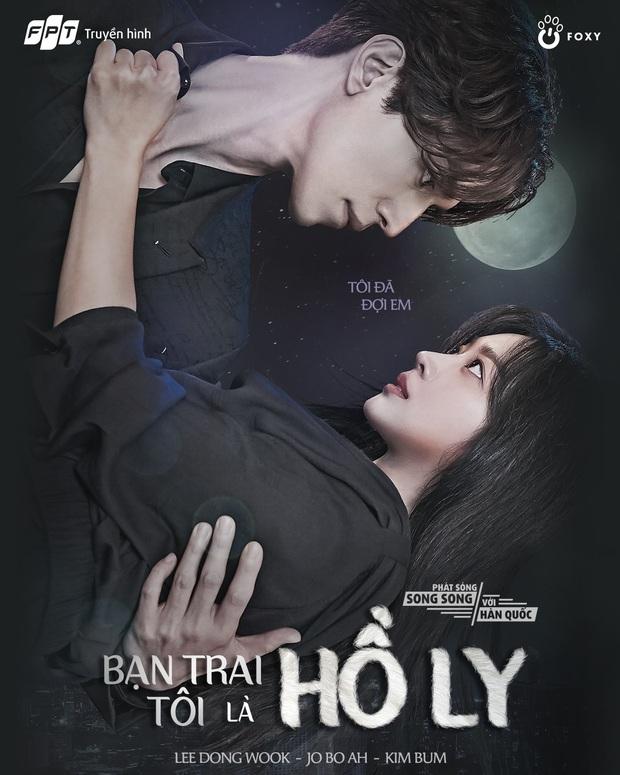 Được nhận định là bộ phim Hàn Quốc đáng xem dịp cuối năm 2020, Bạn Trai Tôi Là Hồ Ly có gì hấp dẫn? - Ảnh 1.