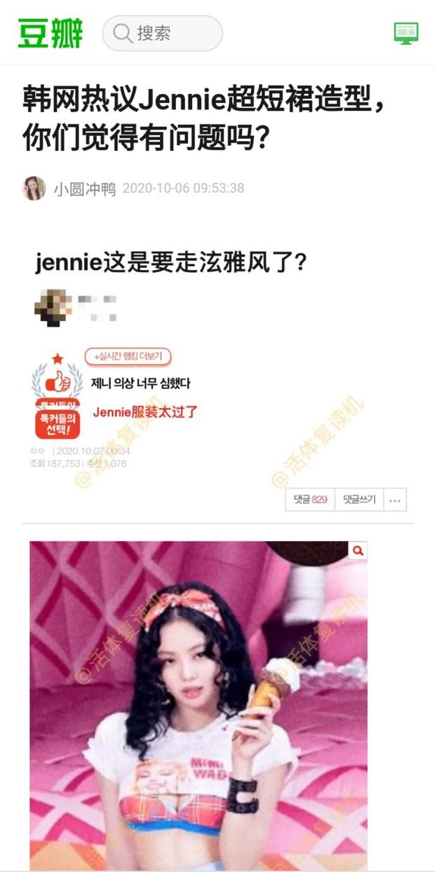 """Chưa hết biến, Knet lại """"khẩu nghiệp"""" về hình ảnh Jennie (BLACKPINK) hở bạo: Trễ trên cộc dưới, váy ngắn đến đỏ mặt - Ảnh 6."""