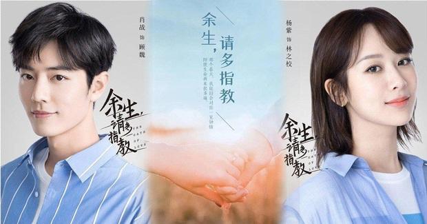 Phim mới của Dương Tử chưa chiếu mà bản nhạc kịch đã hot rần rần, gây chú ý không kém là nữ chính cưa sừng làm nghé - Ảnh 12.