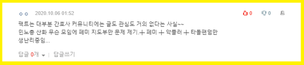 Jennie (BLACKPINK) có động thái đầu tiên giữa scandal tình dục hoá y tá: Biểu cảm gây lo lắng, netizen phản ứng quá bất ngờ - Ảnh 5.