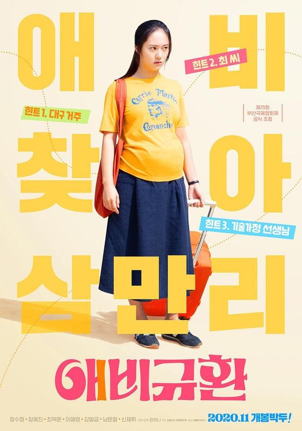 """Krystal gây sốc khi vác bụng bầu vượt mặt sang """"ăn vạ"""" nhà bạn trai ở trailer More Than Family"""