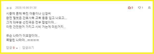 Jennie (BLACKPINK) có động thái đầu tiên giữa scandal tình dục hoá y tá: Biểu cảm gây lo lắng, netizen phản ứng quá bất ngờ - Ảnh 6.