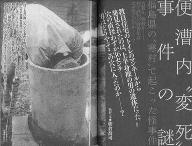 Vụ án thi thể với tư thế kì lạ dưới hố xí tại Nhật Bản và bí ẩn 31 năm không có lời giải - Ảnh 4.