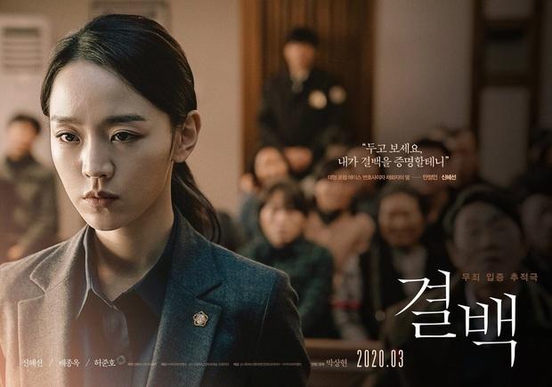 Dàn sao School 2013 sau 7 năm: Kim Woo Bin bỏ lỡ thời hoàng kim để chữa ung thư, Jang Nara trẻ hoài trẻ mãi như ma cà rồng? - Ảnh 28.