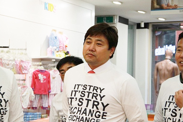 Knet nghi ngờ B.I (iKON) lên chức CEO và làm sếp Jo In Sung nhờ cơ cấu, có mối quan hệ với Chủ tịch xã hội đen? - Ảnh 11.