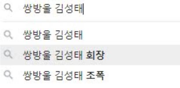 Knet nghi ngờ B.I (iKON) lên chức CEO và làm sếp Jo In Sung nhờ cơ cấu, có mối quan hệ với Chủ tịch xã hội đen? - Ảnh 10.