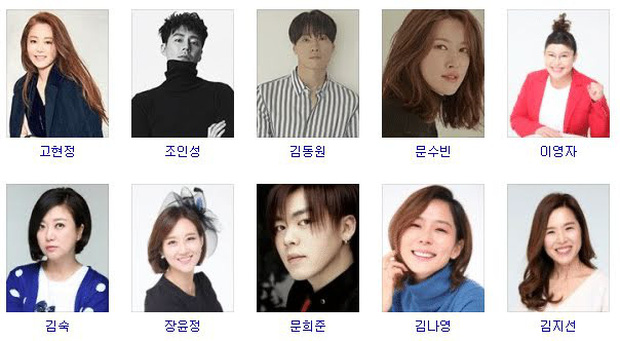 Knet nghi ngờ B.I (iKON) lên chức CEO và làm sếp Jo In Sung nhờ cơ cấu, có mối quan hệ với Chủ tịch xã hội đen? - Ảnh 3.