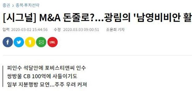 Knet nghi ngờ B.I (iKON) lên chức CEO và làm sếp Jo In Sung nhờ cơ cấu, có mối quan hệ với Chủ tịch xã hội đen? - Ảnh 8.