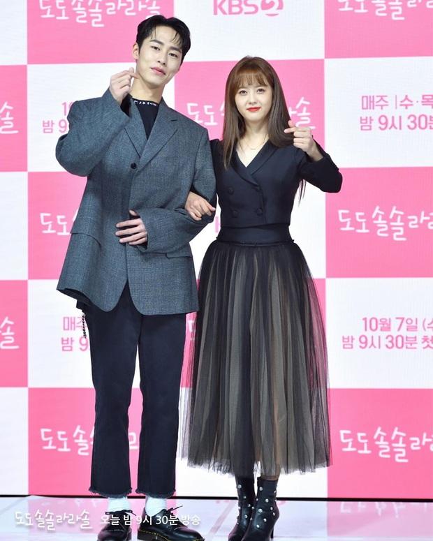 Eo nhỏ, dáng thon nhưng Go Ara vẫn lép vế trước nữ hoàng sang chảnh Seo Ye Ji - Ảnh 1.
