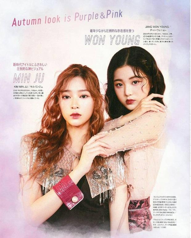 Knet khóc thét vì ảnh tạp chí của 2 nữ thần nhan sắc thế hệ mới: Mặt xinh dáng đẹp nhưng lạ thế này thì cũng xin kiếu! - Ảnh 13.