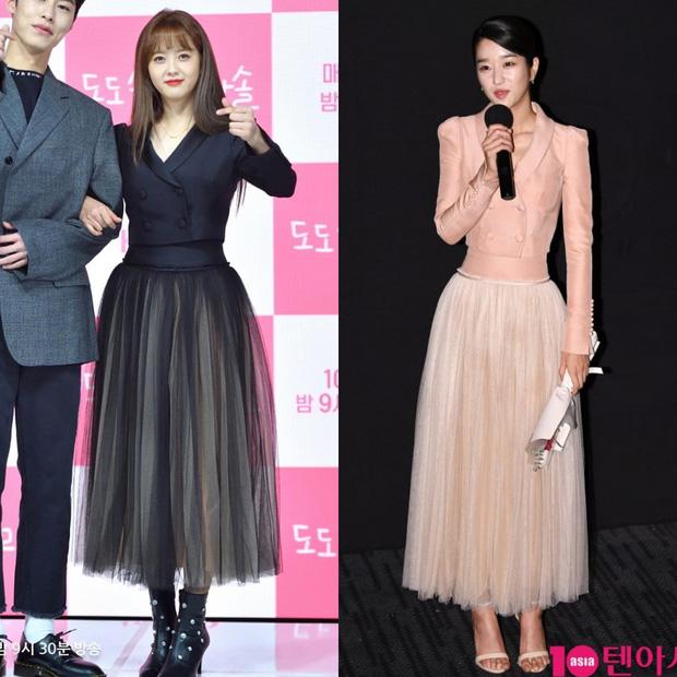 Eo nhỏ, dáng thon nhưng Go Ara vẫn lép vế trước nữ hoàng sang chảnh Seo Ye Ji - Ảnh 6.