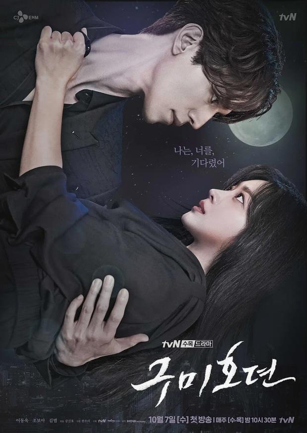 Cầm quạt phe phẩy, Lee Dong Wook bị fan Trung nhầm thành bà dì ở Bạn Trai Tôi Là Hồ Ly dù điểm chấm cao ngất - Ảnh 11.