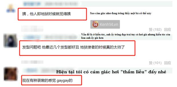Cầm quạt phe phẩy, Lee Dong Wook bị fan Trung nhầm thành bà dì ở Bạn Trai Tôi Là Hồ Ly dù điểm chấm cao ngất - Ảnh 6.