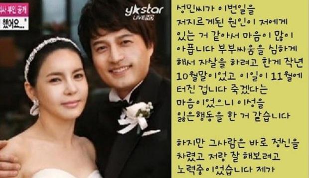 Bi kịch tài tử Kim Sung Min: Con trai Phó chủ tịch LG tự vươn lên, ngờ đâu ma túy và tình yêu sét đánh để lại kết cục chấn động xứ Hàn - Ảnh 9.