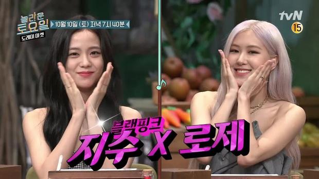 BLACKPINK quậy tưng show: Jisoo xinh đẹp cover vũ đạo SNSD, Rosé cháy hết mình khi hát hit Park Bom - Ảnh 2.
