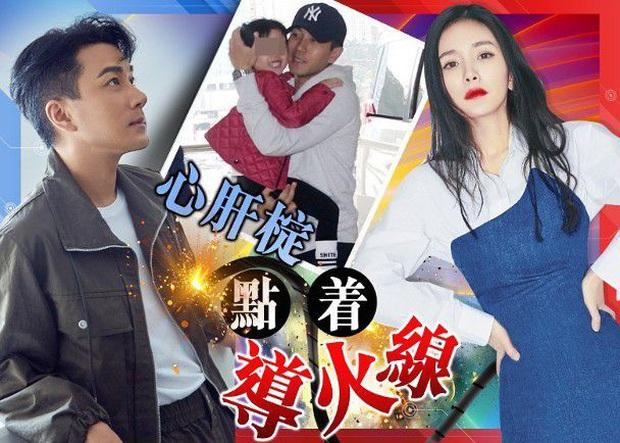 Drama lại kéo dài: Dương Mịch - Lưu Khải Uy cãi nhau gay gắt vì Tiểu Gạo Nếp, bố chồng ở giữa phản ứng ra sao? - Ảnh 2.