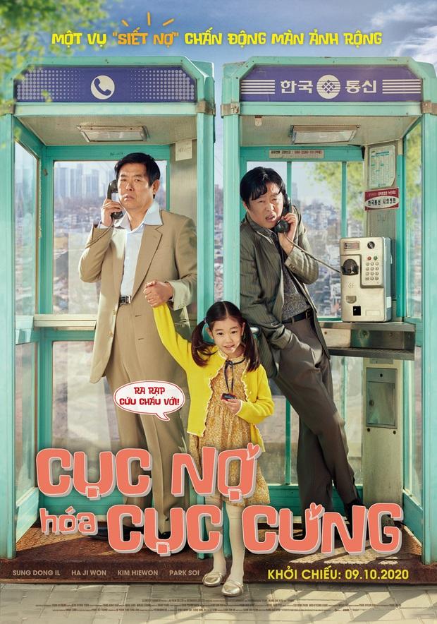 """Cục Nợ Hóa Cục Cưng: Phim gia đình """"hút nước mắt"""", Ha Ji Won khóc lụt cả màn hình, càng xem càng thấy nhớ Reply 1997? - Ảnh 9."""