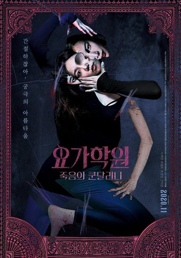 Lần đấu đóng chính phim điện ảnh, Krystal đạp đổ spotlight của chị đại Kim Hye Soo ở phòng vé Hàn tháng 11? - Ảnh 24.