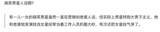 Mật báo Cbiz: Cúc Tịnh Y bị thiếu gia đá, Lưu Diệc Phi tái hợp với cha nuôi, Triệu Lệ Dĩnh - Đặng Luân bị ekip giở chiêu trò - Ảnh 11.