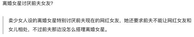 Mật báo Cbiz: Cúc Tịnh Y bị thiếu gia đá, Lưu Diệc Phi tái hợp với cha nuôi, Triệu Lệ Dĩnh - Đặng Luân bị ekip giở chiêu trò - Ảnh 12.