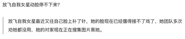 Mật báo Cbiz: Cúc Tịnh Y bị thiếu gia đá, Lưu Diệc Phi tái hợp với cha nuôi, Triệu Lệ Dĩnh - Đặng Luân bị ekip giở chiêu trò - Ảnh 13.